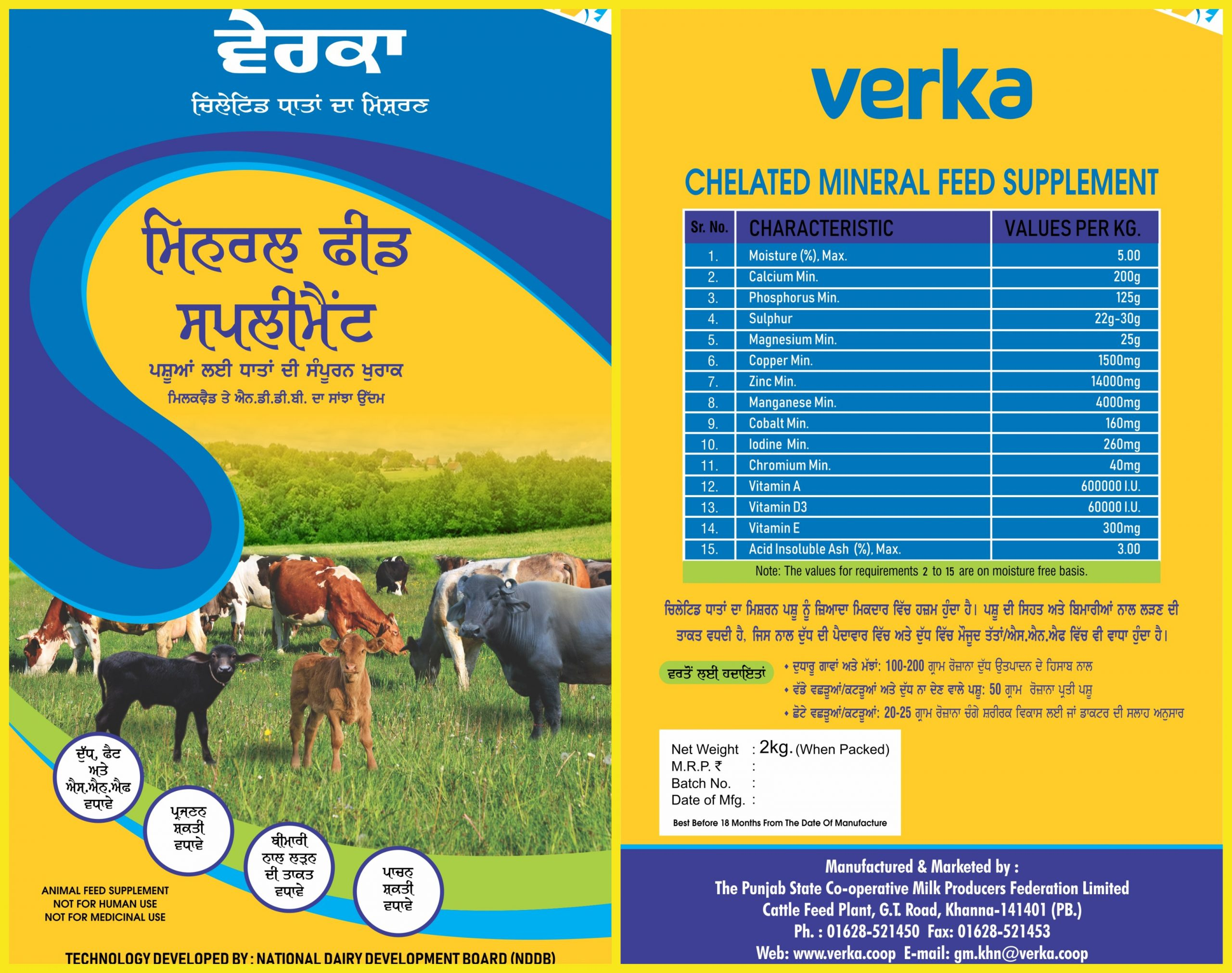 Mineral Feed Supplement Chelated