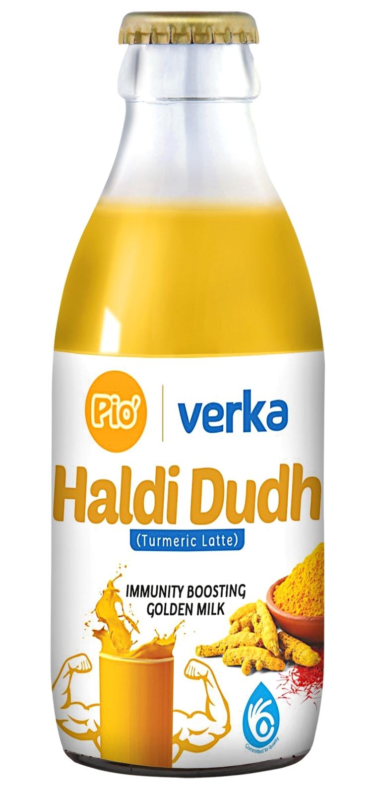 Haldi Dudh